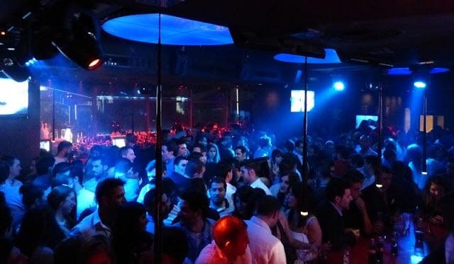 Discoteca Forum Plaza en Granada